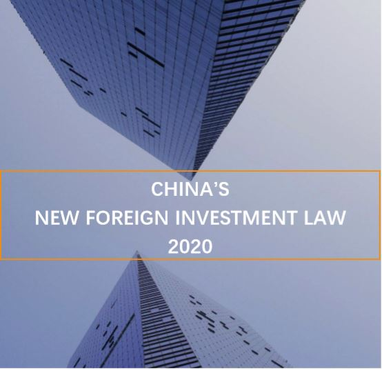 China's New Foreign Investment Law Takes Effect